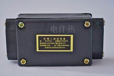 防爆二通接线盒